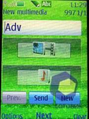 Скриншоты Nokia 6300