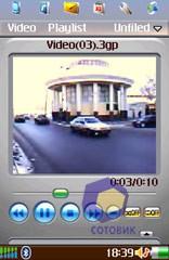 Скриншоты Nokia 6708