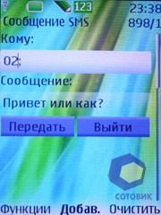 Скриншоты Nokia 7370