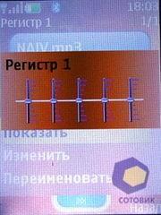 Скриншоты Nokia 7390