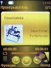 Скриншоты Nokia 7500_Prism