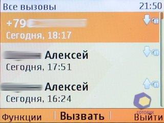 ��������� Nokia Asha_210