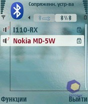 Скриншоты Nokia Bluetooth_Speakers_MD-5W