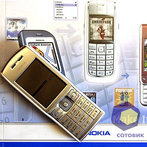 Обзор Nokia E50 - Сотовик