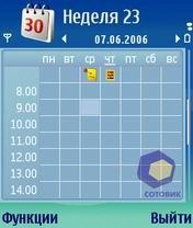 Скриншот Nokia E60