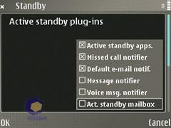 Скриншоты Nokia E61i
