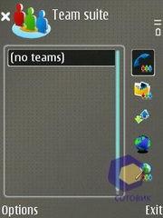 Скриншоты Nokia E65