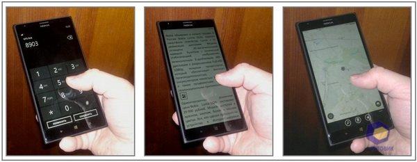 Скриншоты Nokia Lumia_1520