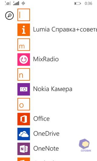 Скриншоты Nokia Lumia_530