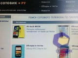 Фотографии с камеры Nokia Lumia_820
