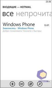 Скриншоты Nokia Lumia_900