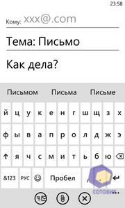 Скриншоты Nokia Lumia_920