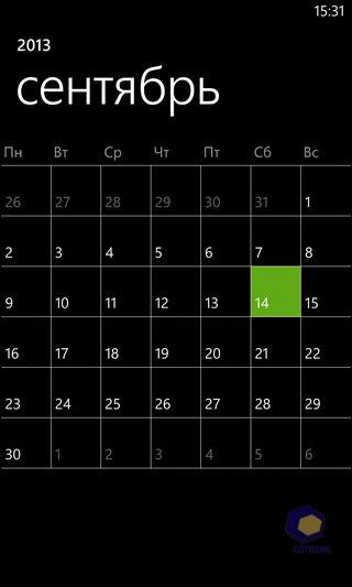 Скриншоты Nokia Lumia_925