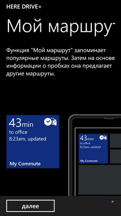 Скриншоты Nokia Lumia_930
