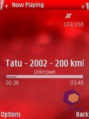 Скриншоты Nokia N76