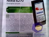 Камера Nokia N80