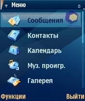 Скриншот Nokia N80