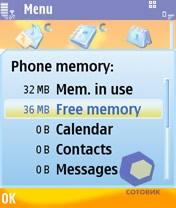 Скриншоты Nokia N80
