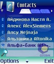 Скриншоты Nokia N70