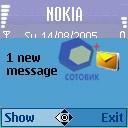 Скриншоты Nokia N90