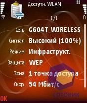 Скриншоты Nokia N91_8GB