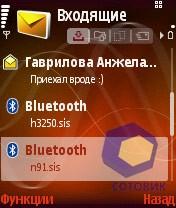 Скриншоты Nokia N91