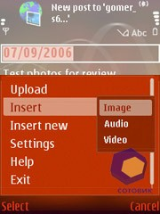 Скриншот Nokia N93