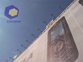 Видео Nokia N93