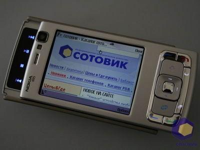 Обзор Nokia N95