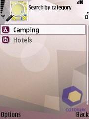 Скриншоты Nokia N95