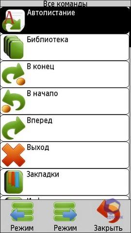 Radmin 3.4 key скачать. русификатор для L 2.