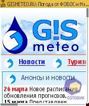 Скриншоты Nokia Web Browser