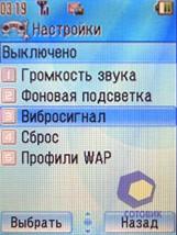 Скриншоты Panasonic SA7 и VS7