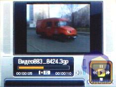 Скриншоты Pantech PG8000