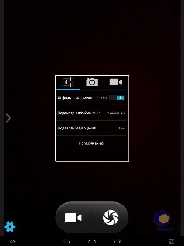 Скриншоты PocketBook 4L