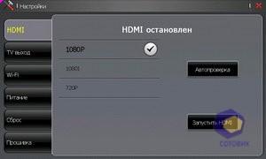 ��������� Prestige eReader_HD