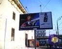 Фотокамера Qtek 8300