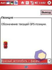 Скриншоты RoverPC G5