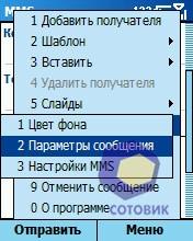 Скриншоты RoverPC M1