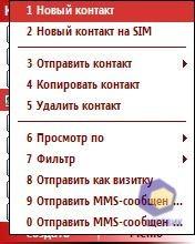 Скриншоты RoverPC M5