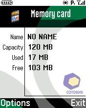 Скриншоты RoverPC Sendo X1
