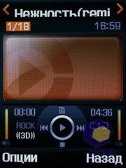 Скриншоты Samsung D900