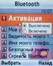 Скриншоты Samsung E200