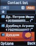 Скриншоты Samsung E480