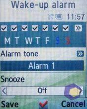 Скриншоты Samsung E740