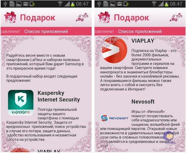 ��������� Samsung Galaxy_Core