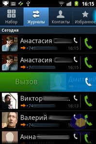 телефоны, скайп в самсунг галакси с3 подобрать