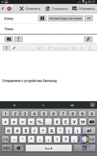 ��������� Samsung Galaxy_Note_8.0