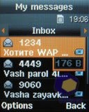 Скриншоты Samsung J600