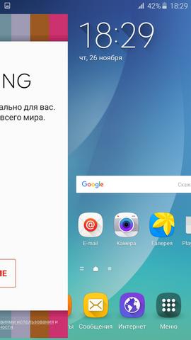 Скриншоты Samsung Note_5